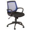 Ghế xoay văn phòng – GX09.1-M (S2)