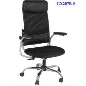 GX207B-S