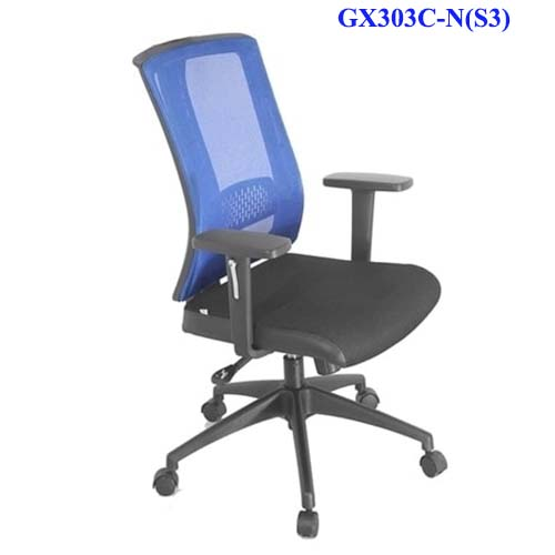 GX303C-N (S3)
